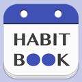 習慣を身につけたいなら! - HabitBook